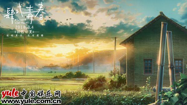 肆式青春CoMixWaveFilms首制国漫用细腻唯美征服观众